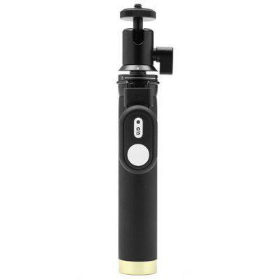 Телескопический монопод  Xiaomi для  action камер Yi  + пульт Д/У (Selfee stick - monopod)
